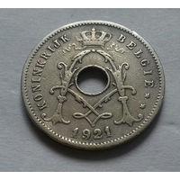 5 сантимов, Бельгия 1921 г.