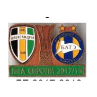 ФК Александрия - БАТЭ Борисов Беларусь Лига Европы 2017-18