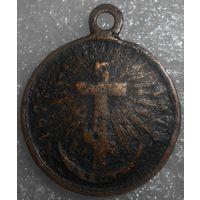 Медаль  за Русско-Турецкую войну 1877-78 гг