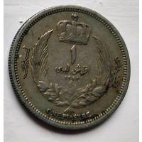Ливия 1 пиастр, 1952  1-1-38