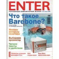 Enter #15-2004