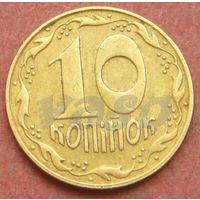 6393:  10 копеек 1992 Украина