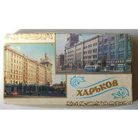 Коробка от советских конфет - Кудесница. Харьков. УССР