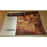 Каталог кухонь KraftMail