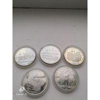 5 рублей олимпиада 80. 5 штук одним лотом