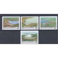 [685] ЮАР Бофутатсвана 1988.Плотины,дамбы.
