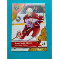 Александр Сёмин  7/25 бордовая вариация 11 сезона КХЛ.