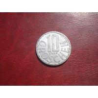 10 грошей 1955 года Австрия