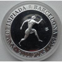 Испания 2000 песет 1992 года. Олимпиада 1992. Греческий бегун. Тираж 73469 шт. Серебро 26,7 грамма 925 проба. Краузе KM# 864. Пруф. Состояние!