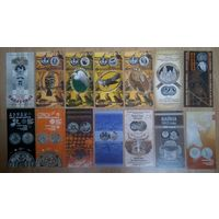 Буклеты к монетам (цена за один)