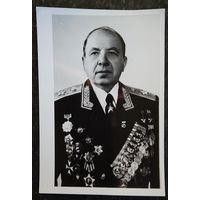 Фото генерала армии, Дважды Героя Советского Союза Иосифа Гусаковского. 11х16 см.