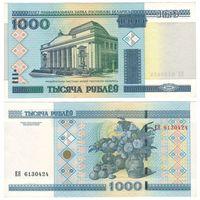 W: Беларусь 1000 рублей 2000 / ЕЯ 6130424 / модификация 2011 года