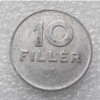 10 филлеров 1980 Венгрия #02
