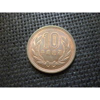 ЯПОНИЯ 10 ЙЕН 1989 г.