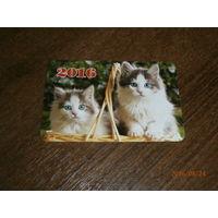 Календарик с котами, 2016 год