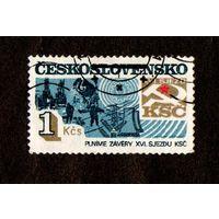 Марка Чехословакии-1982- Достижения социалистического строительства