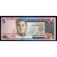 РАСПРОДАЖА С 50 КОПЕЕК!!! Филиппины 5 песо 1995 год aUNC-UNC