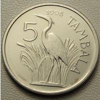 Малави. 5 тамбала 1995 год  KM#32.1
