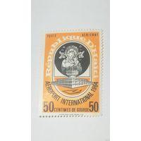 ГАИТИ 1964 ГОД- ИНТЕРНАЦИОНАЛ. АЭРОПОРТ-ЧИСТАЯ-