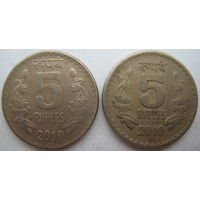 Индия 5 рупий 2010 г. Цена за 1 шт. (g)