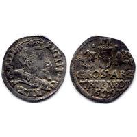 Трояк 1593, Сигизмунд III Ваза, Вильно