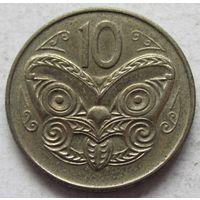 Новая Зеландия 10 центов 1979