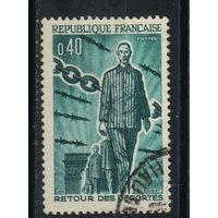 Франция 1965 20 годовщина возвращения узников лагерей и депортированных #1447