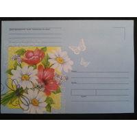 2006 не маркированный конверт цветы