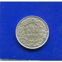Швейцария 1/2 франка 1944 , серебро