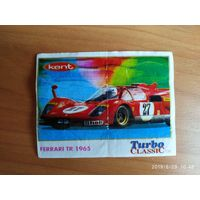 Turbo classic #130 турбо классик