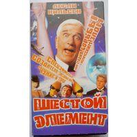 """Видео кассета фильм """"Шестой элемент """" ."""