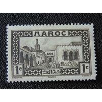 Марокко 1933 г.