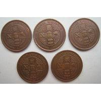 Остров Мэн 2 пенса 1988, 1990, 1991, 1992, 1993 гг. Цена за 1 шт. (g)
