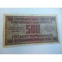 Германия оккупация Украины Ровно 1942 год 500 карбованцев