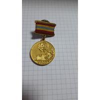 Знак почетная грамота верховной рады УРСР