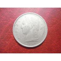 1 франк 1952 года Бельгия (Q)