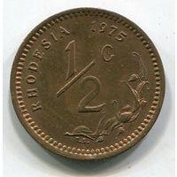 (B3) РОДЕЗИЯ - 1/2 ЦЕНТА 1975 UNC