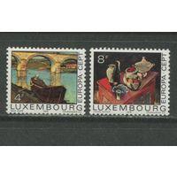 Люксембург 1975 Европа СЕРТ, живопись 904-5