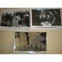 Группа пресс-фото, Хоффман, 3 рейх, Германия, вторая мировая, большой размер 13 на 18 см. оригинал, цена за 3 фото, лот не дробится