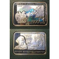 АРМЕНИЯ 100 драм 2006 г СЕРЕБРО (0.925) Цветная Художники - Айвазовский
