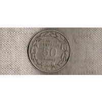 Камерун 50 франков 1960(Li)