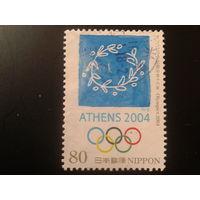 Япония 2004 Олимпиада, Афины