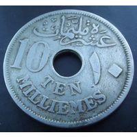 Египет. 10 миллием 1917