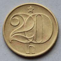 Чехословакия 20 геллеров, 1977 г.