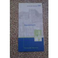 План города/ карта города Ганновер (Германия).