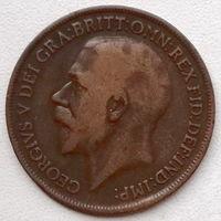 Великобритания 1 пенни 1918