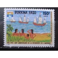 Буркина Фасо 1992 Прибытие Колумба в Америку**