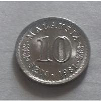 10 сен, Малайзия 1981 г., AU