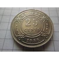 БЕЛИЗ 25 ЦЕНТОВ 1988 ГОД
