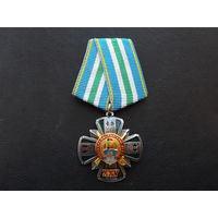 Знак 25 лет Полоцкий пограничный отряд,много лотов в продаже!!!